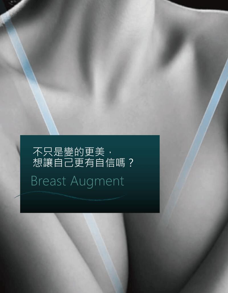 米秝琪 台中整型醫美診所banner2